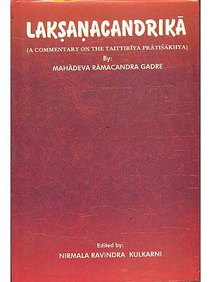 Laksanacandrika (A Commentary On The Taittiriya Pratisakaya By Mahadeva Ramacandra Gadre)