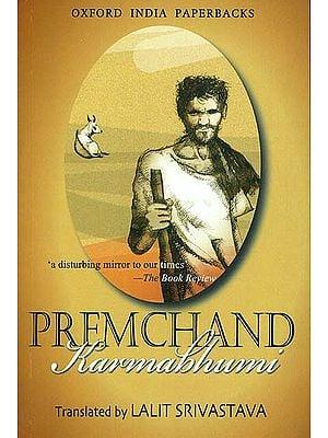 Karmabhumi (Premchand)