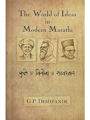 The World of Ideas in Modern Marathi (Phule, Vinoba, Savarkar)