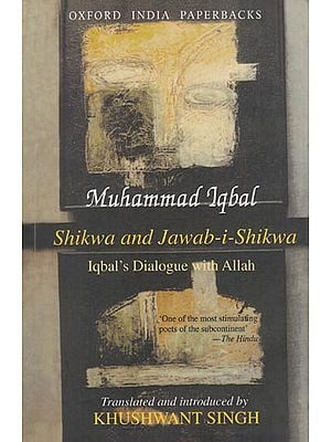 Shikwa and Jawab-i- Shikwa (Iqbal's Dialogue with Allah)