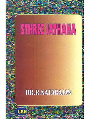 Sthree Jathaka