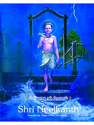 Shri Neelkanth: A Big and Beautiful Book