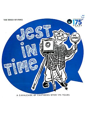 Jest in Time