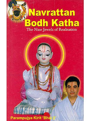 Navrattan Bodh Katha: A Discourse on The Epic Navrattan Bodh (The Nine Jewels of Realisation)