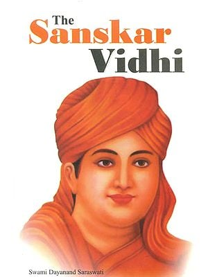 The Sanskar Vidhi
