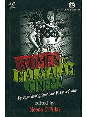 Women in Malayalam Cinema