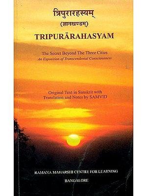 Tripurarahashyam (Tripura Rahasya) The Secret Beyond The Three Cities
