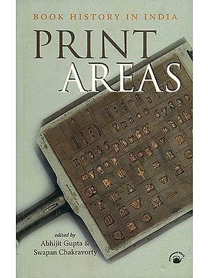 Print Areas (Book History in India)