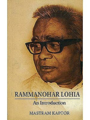Rammanohar Lohia (An Introduction)