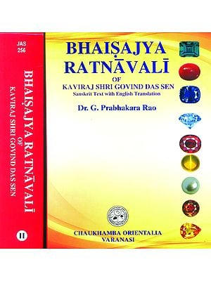 Bhaisajya Ratnavali of Kaviraj Shri Govind Das Sen (Set of Two Volumes)