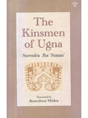The Kinsmen of Ugna