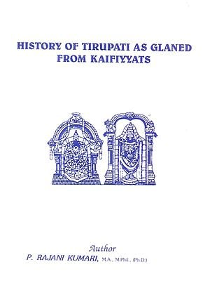 History of Tirupati As Glaned From Kaifiyyats