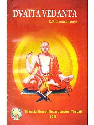 Dvaita Vedanta