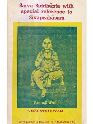 Saiva Siddhanta with Special Reference to Sivaprakasam (An Old and Rare Book)
