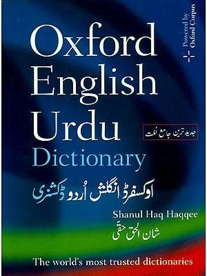 Oxford English Urdu Dictionary