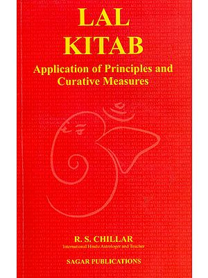 Lal Kitab (Application of Principles and Curative Measures)