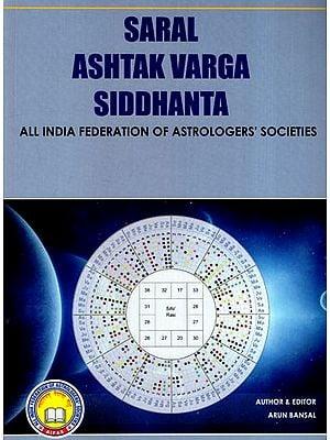 An Introduction to Saral Ashtak Varg Siddhant