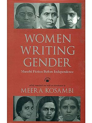Women Writing Gender Marathi Fiction before Independence