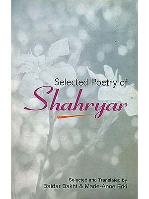 Selected Poetry of Shahryar
