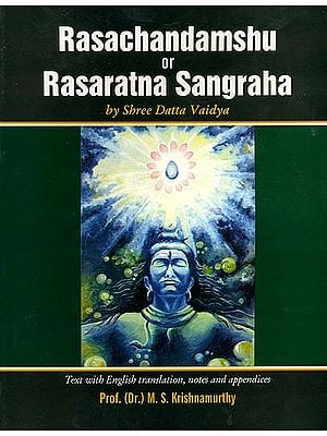 Rasachandamshu or Rasaratna Sangraha