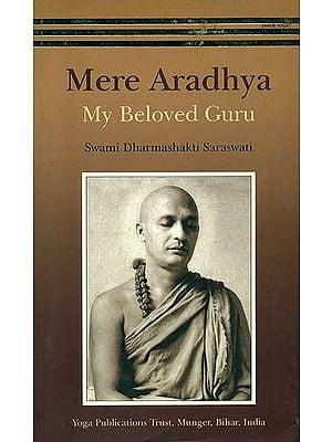 Mere Aradhya: My Beloved Guru