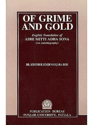 Of Grime And Gold (English Translation of Adhi Mitti Adha Sona : An Autobiography)