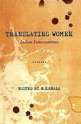 Translating Women (Indian Interventions)