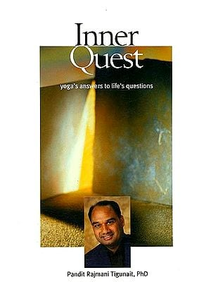 Inner Quest (Yoga's answers to life's questions)