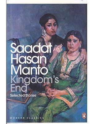 Saadat Hasan Manto (Kingdom's End)