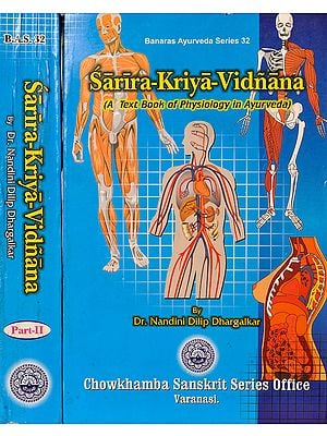 Sarira-Kriya-Vidnana (A Text Book of Physiology in Ayurveda): Set of Two Volumes