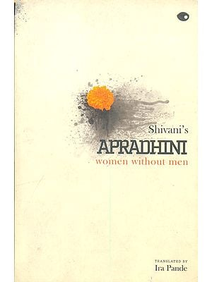 Apradhini (Women Without Men)