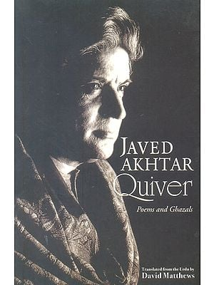 Quiver (Poems and Ghazals)