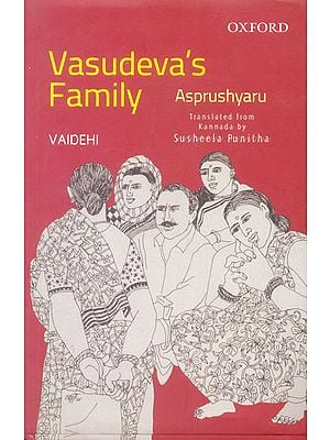 Vasudeva's Family (Asprushyaru)