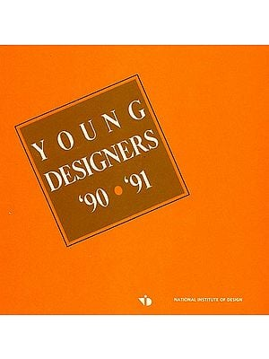 Young Designers 90-91