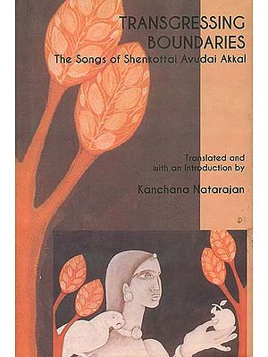 Transgressing Boundaries (The Advaitic Songs of Shenkottai Avudai Akkal)