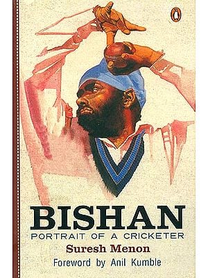 Bishan (Portrait of A Cricketer)