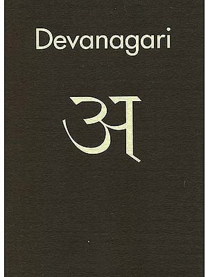 Devnagari (A Hindi Alphabet Note Book) (Hindi Text with Transliteration)