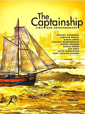 The Captainship (First Gen Entrepreneurs)