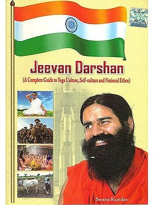 Jeevan Darshan : The Philosophy of Life (A Complete Guide to Yoga Culture, Self-culture and National Ethos)