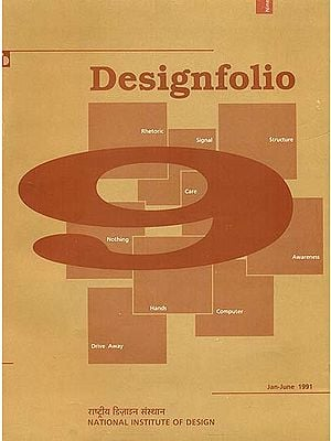 Designfolio of the National Institute of Design