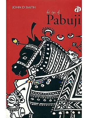 The Epic of Pabuji