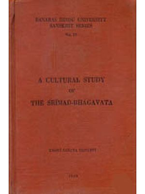 A Cultural Study of the Srimad-Bhagavata (An Old and Rare Book)