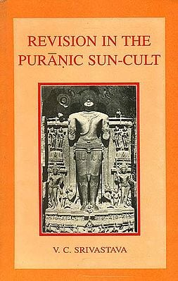 Revision in the Puranic Sun-Cult