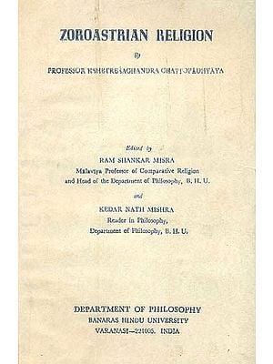 Zoroastrian Religion (A Rare Book)