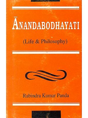 Anandabodha Yati (Life & Philosophy) (Transliteration with English Translation)