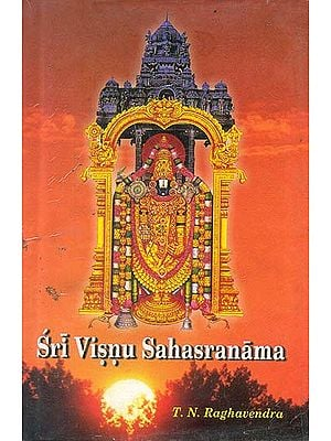Sri Visnu Sahasranama (A Big Book)