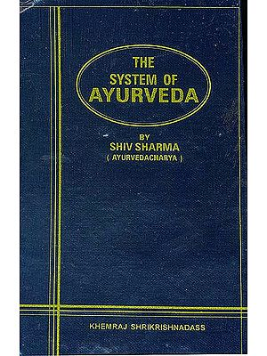 The System of Ayurveda