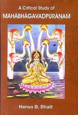A Critical Study of The Mahabhagavadpuranam