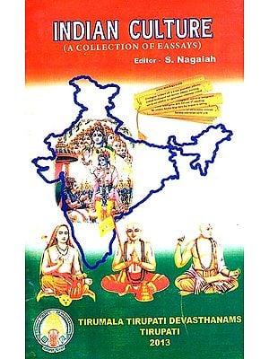 Indian Culture (A Collection of Essays)
