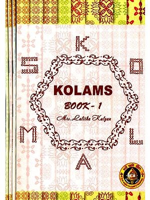 Kolams (Set of 4 Volumes)
